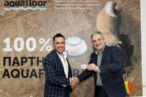Состоялся первый съезд 100% партнеров AQUAFLOOR