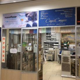 Новая партнерская точка продаж в Мурманске